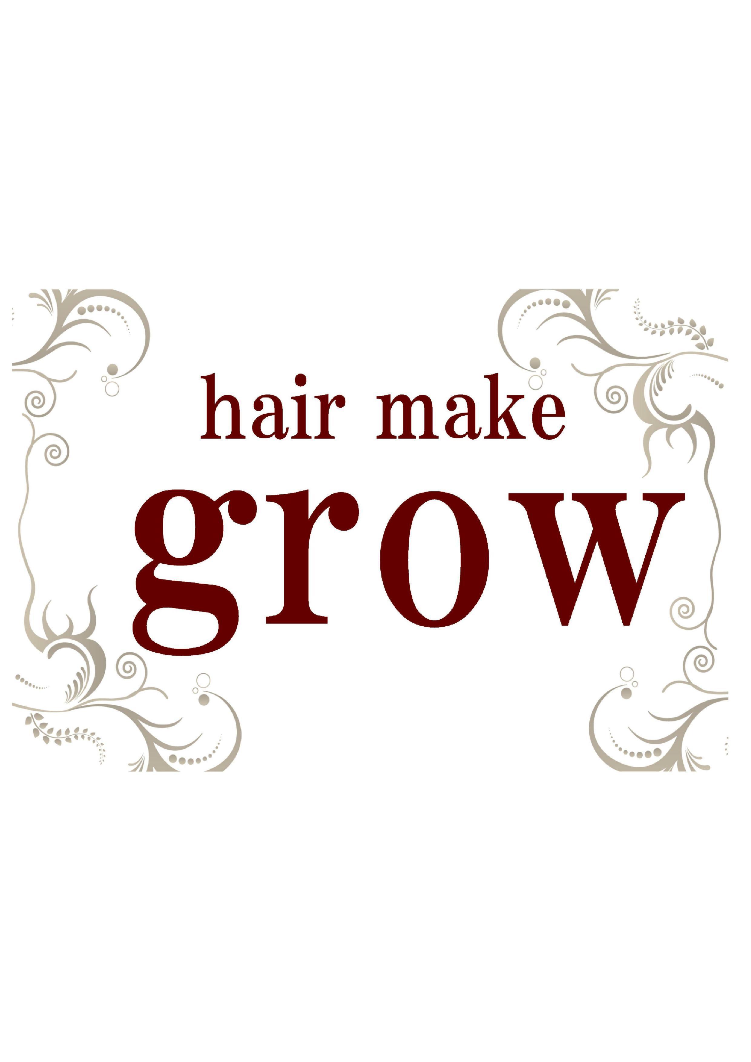 hair make growまたはbelle by grow☆アシスタント募集!