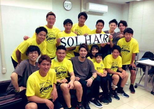 SOL HAIR☆オンラインガイダンス《千葉》柏