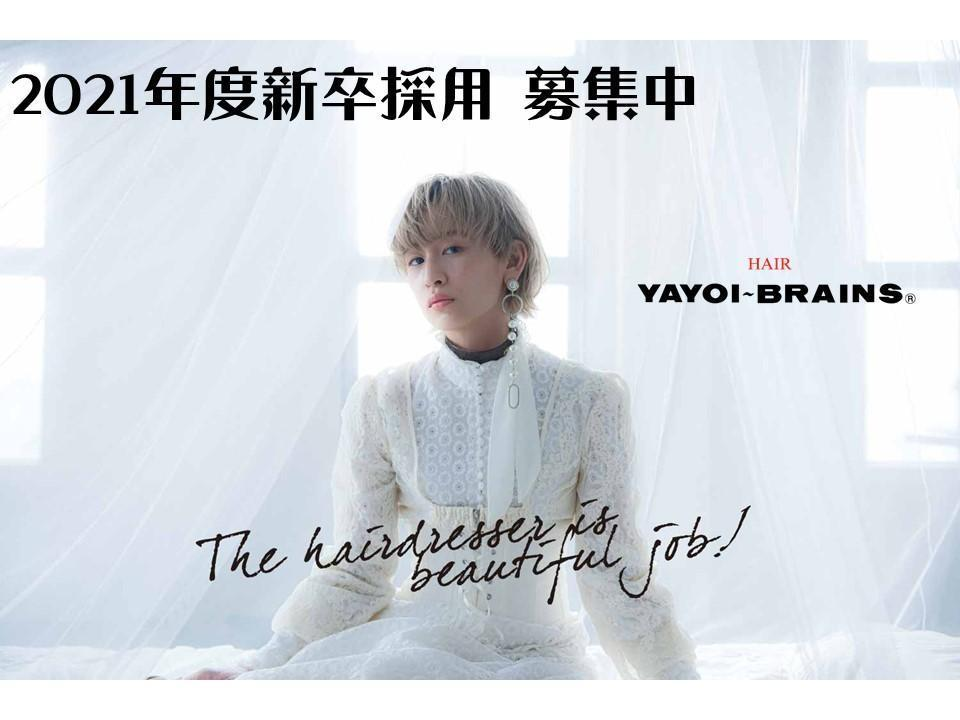 株式会社YAYOI BRAINS
