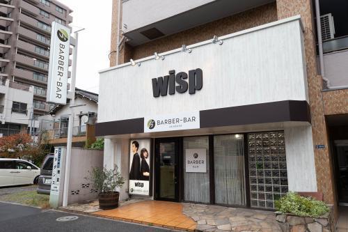 wisp 赤羽店☆美容スタイリスト募集‼︎