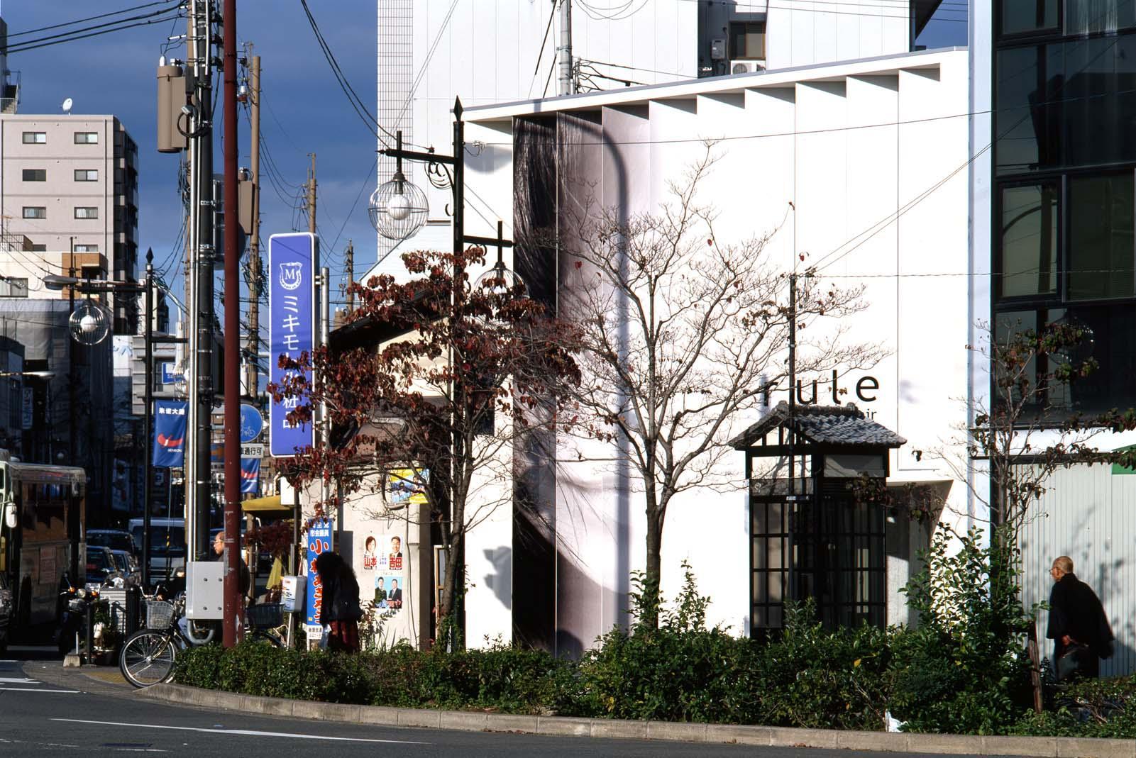 千本丸太町サロン