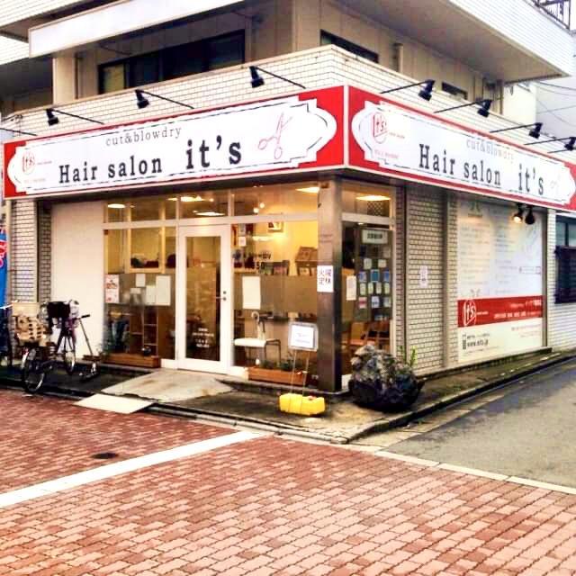 Hair Cut Salon It's 亀有店