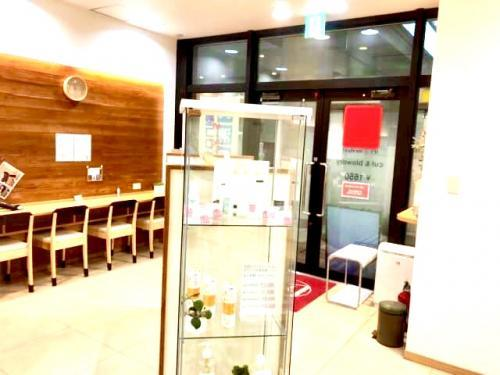 Hair Cut Salon It's 相模大野店