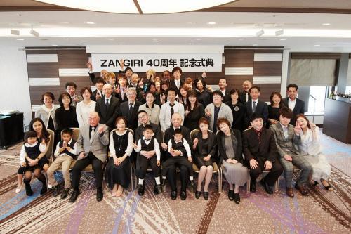 東京新宿の理容室ZANGIRi!目指せスタイリスト!