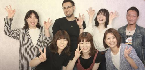 merci☆アシスタント募集