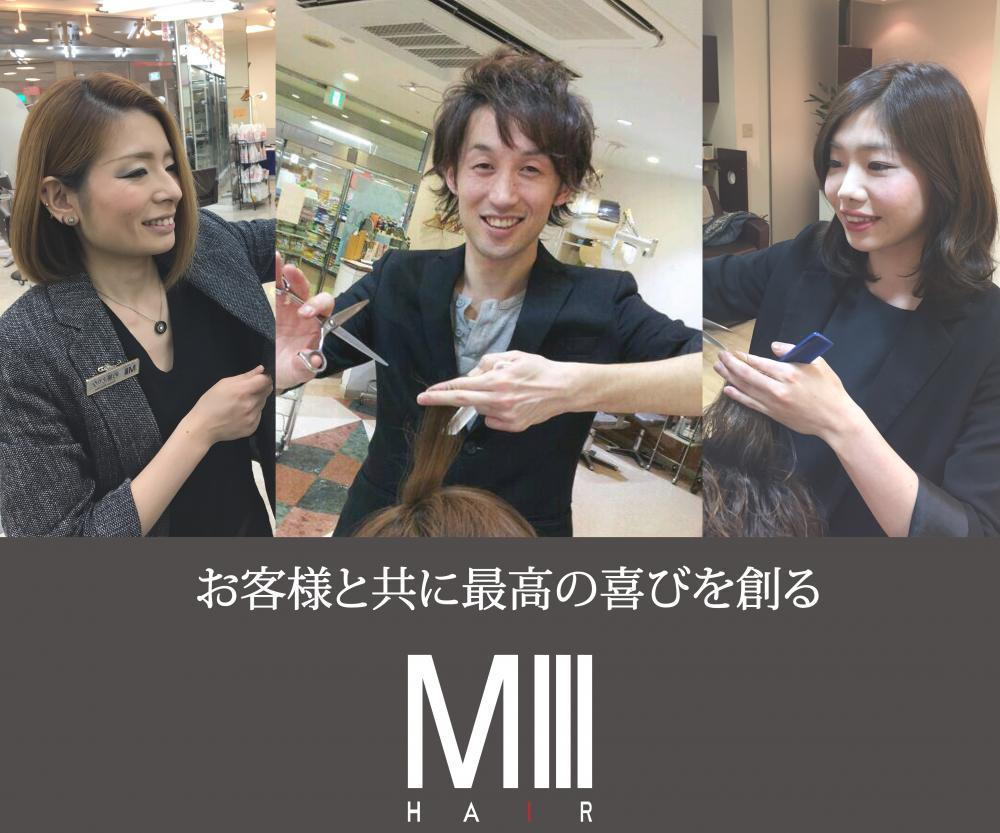 MⅢ HAIR (株式会社マルサン)