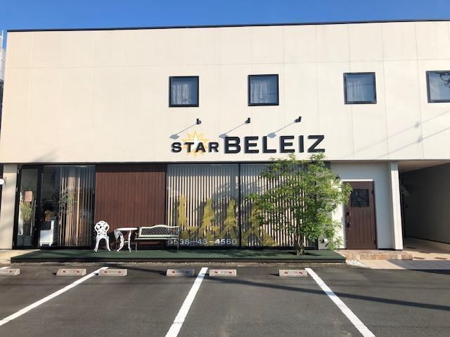 Star BELEIZ hair design