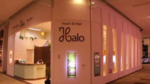 Heart&Hair SLEEPY Halo