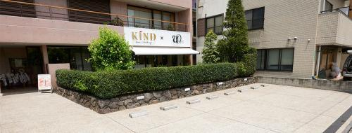 KIND ☆ アシスタント募集