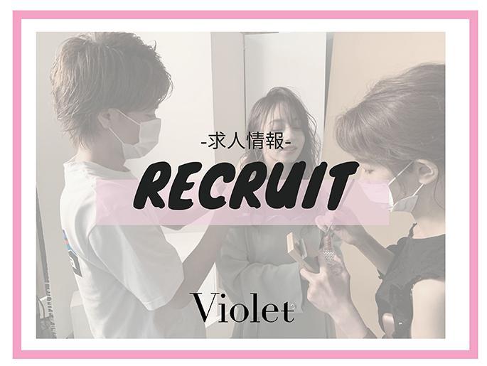 【雑誌掲載多数】Violet表参道・横浜・栄