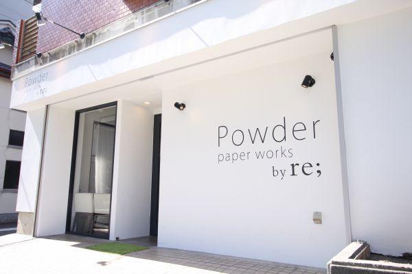 powder paper works☆アシスタント募集