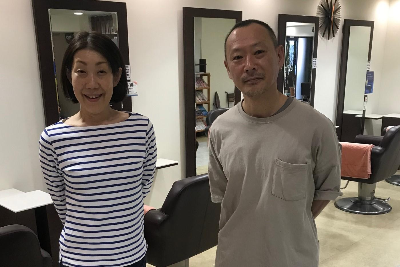 M.TANIGUCHI LOOP★アシスタント募集