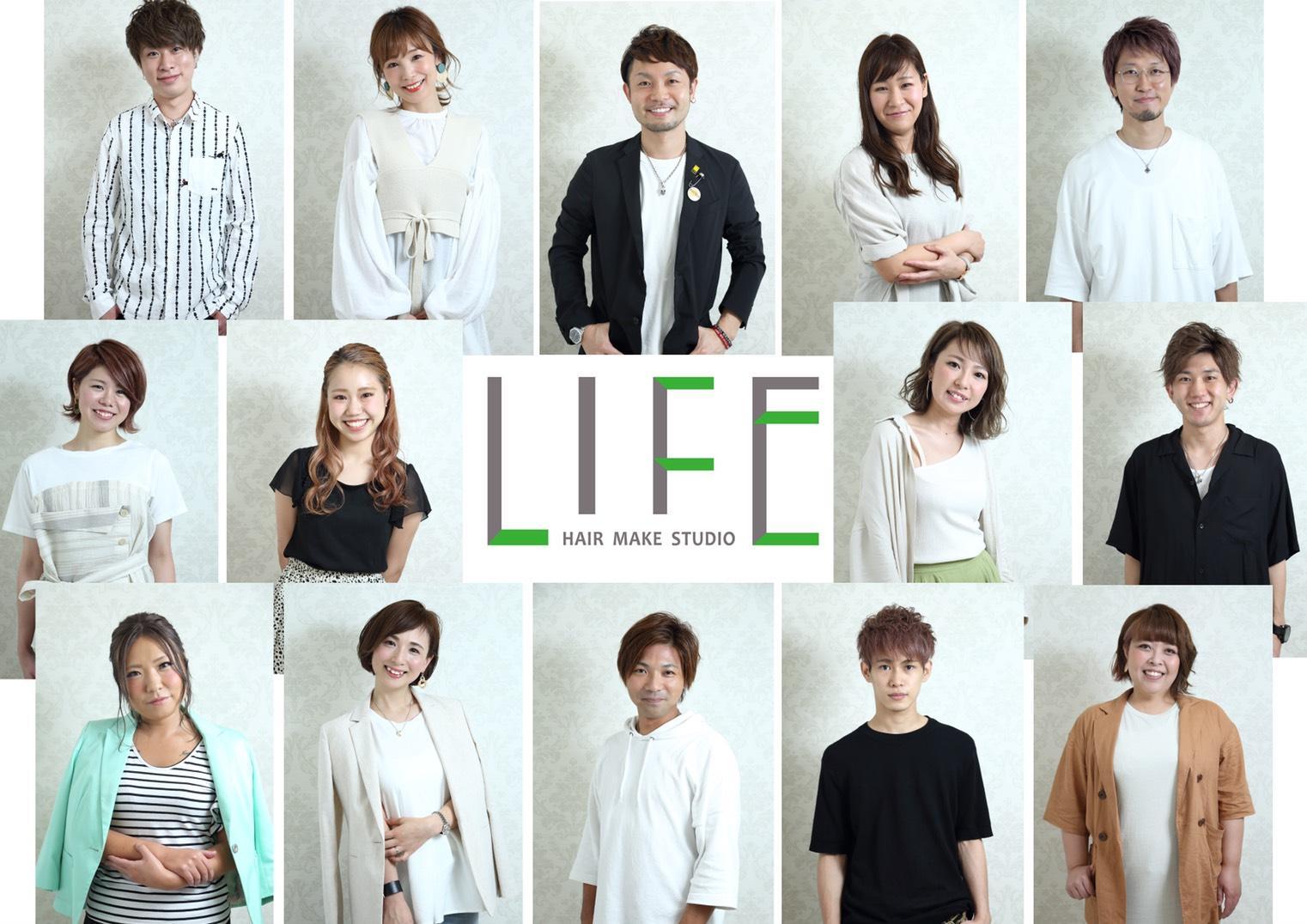 LIFE本店!!LIFE2nd!アシスタント募集中!