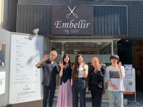 Embellir by clesc'☆アシスタント