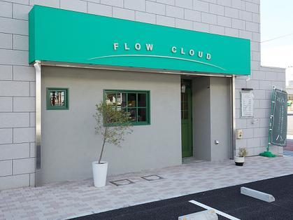 FLOW CLOUD☆アシスタント募集