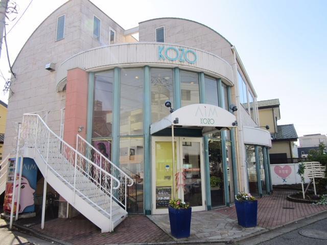 KOZO AiM店