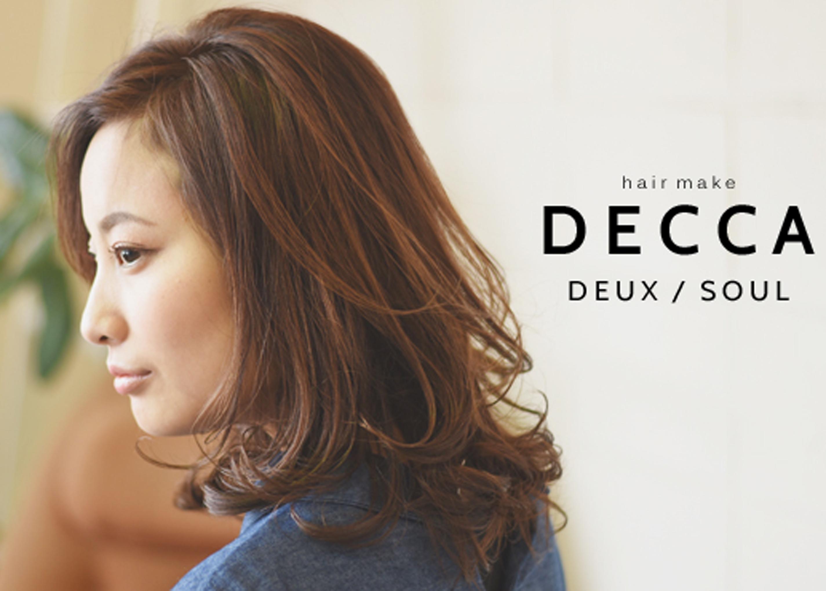 DECCA-DEUXデッカドゥ/新卒・アシスタント募集中