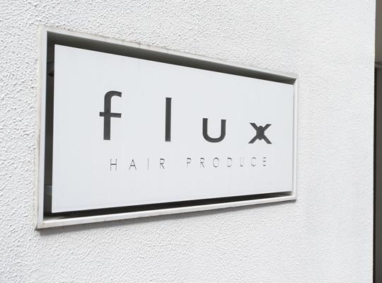 HAIR PRODUCE flux ★ アシスタント募集