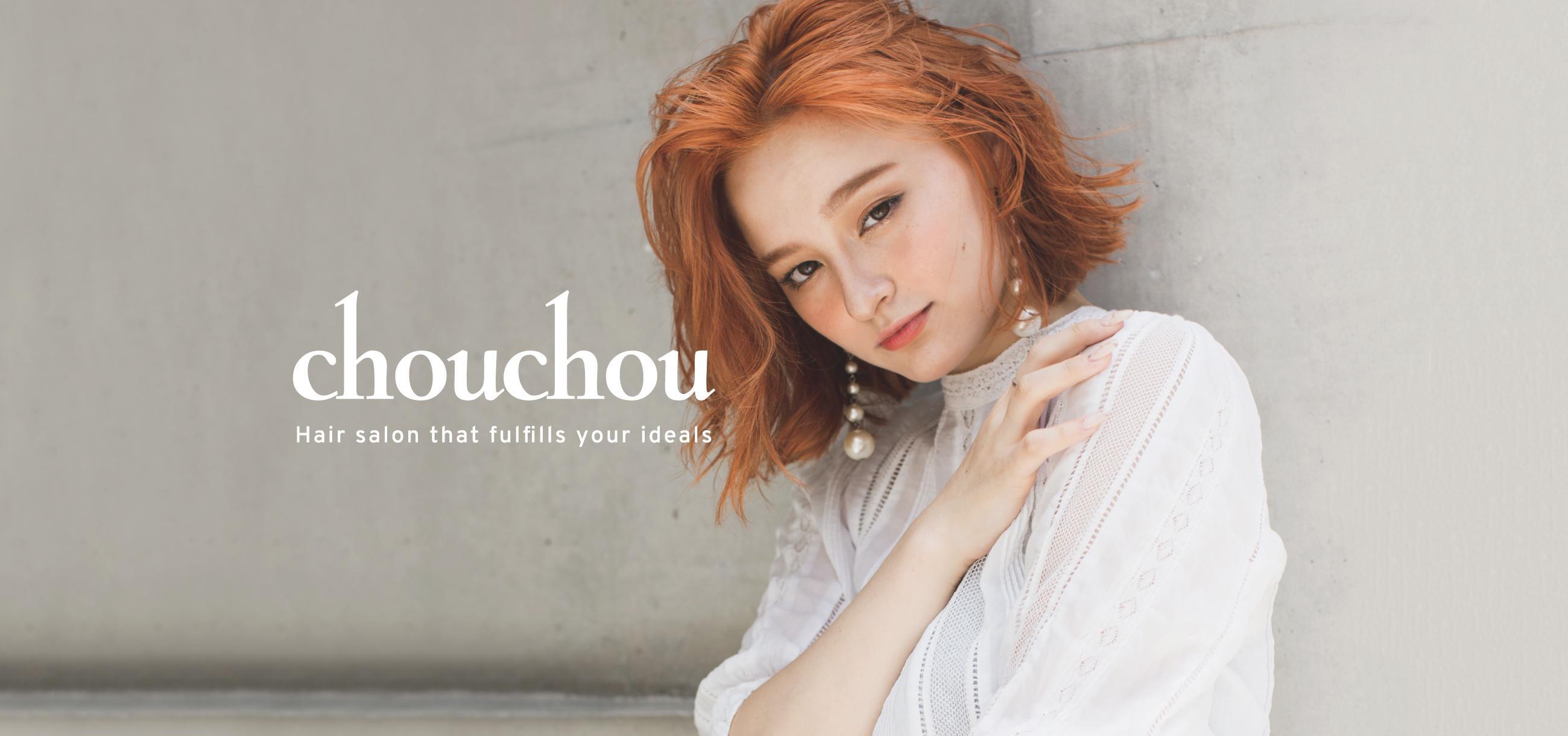 chouchou*アシスタント募集