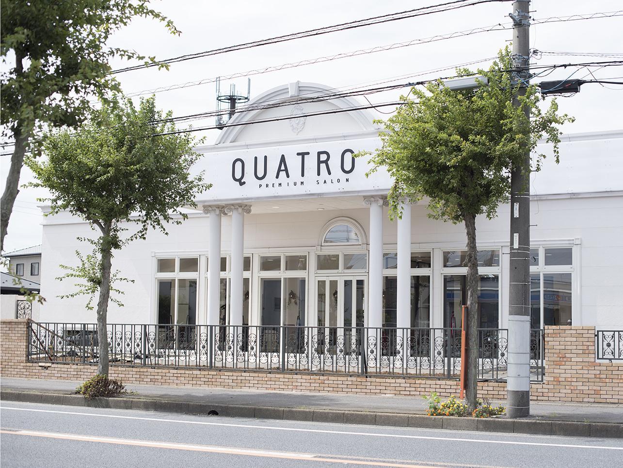 美容室QUATROひたちなか店☆美容師見習い募集