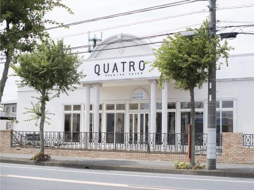 美容室QUATROひたちなか店☆アイデザイナー募集