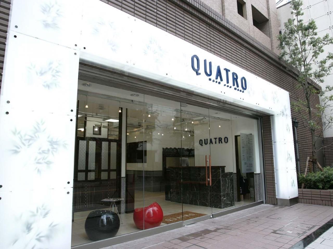 美容室QUATRO川崎店☆美容師見習い募集