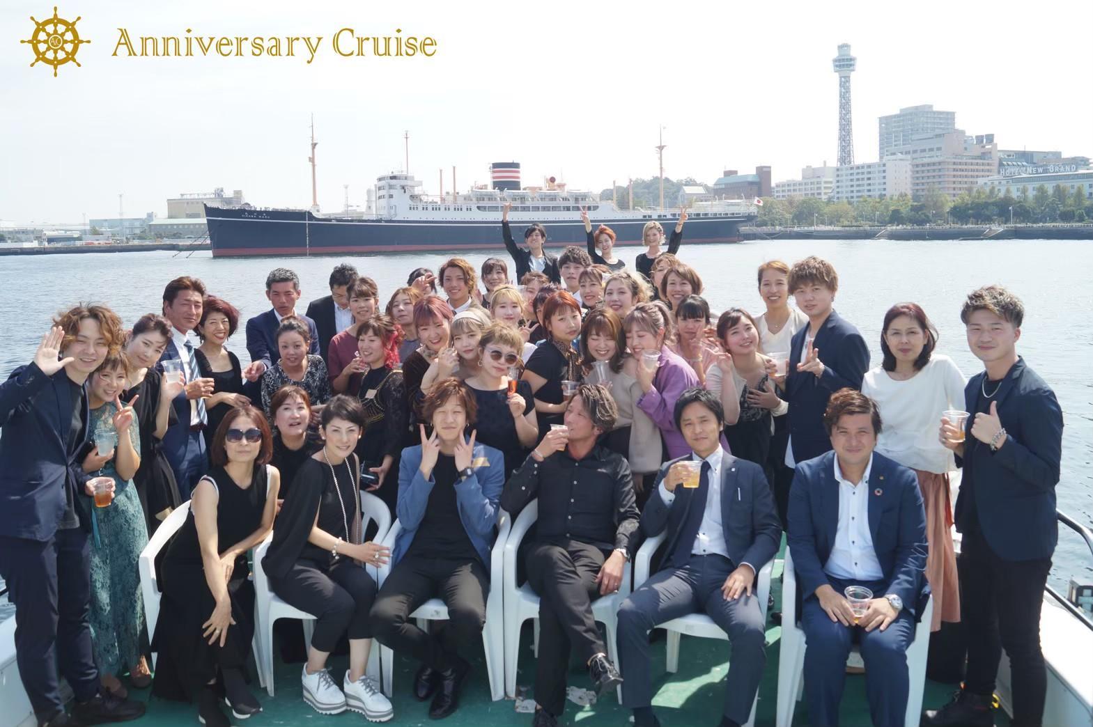 横浜港でのクルージング!