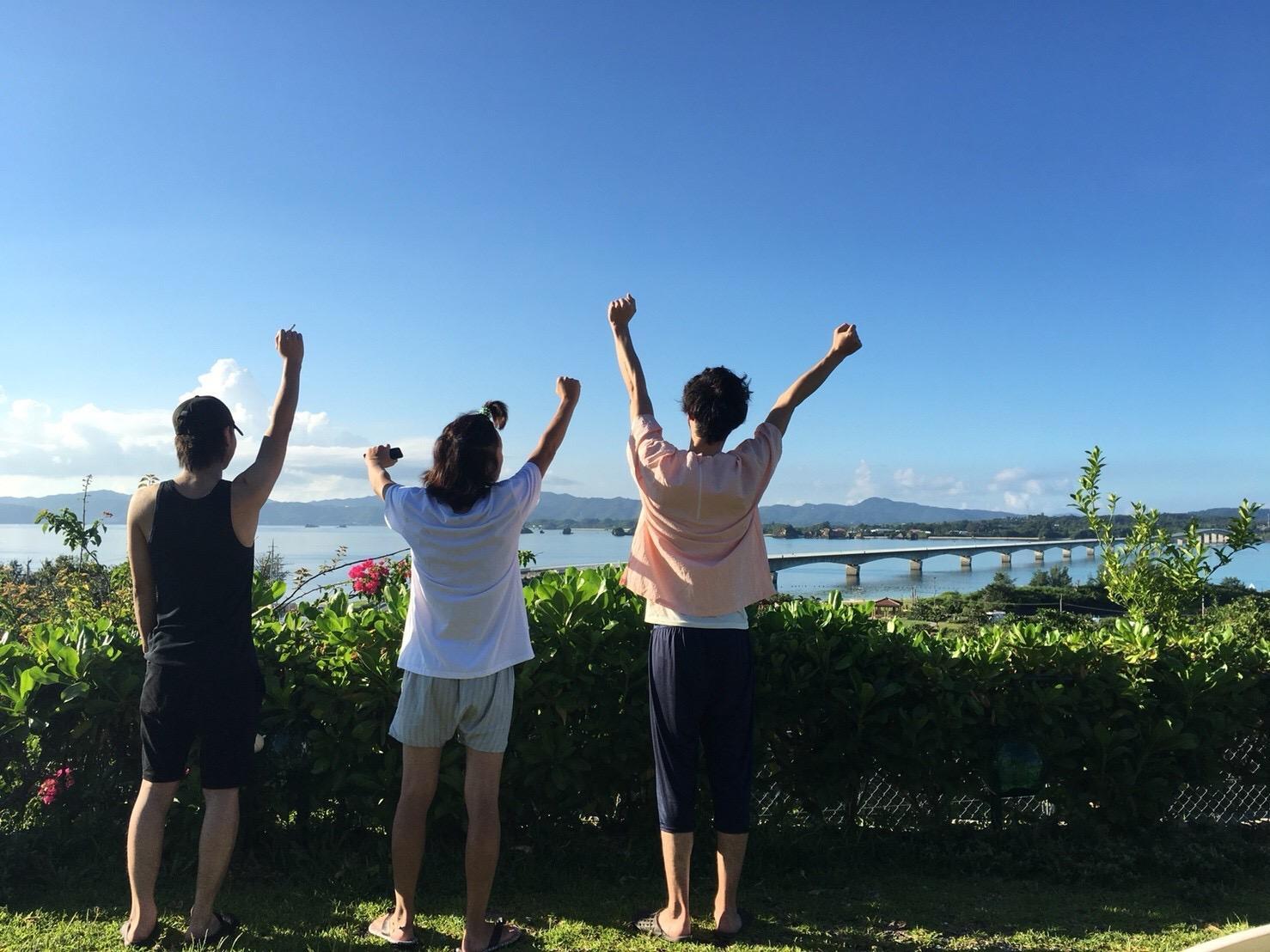 社員旅行で沖縄へ!