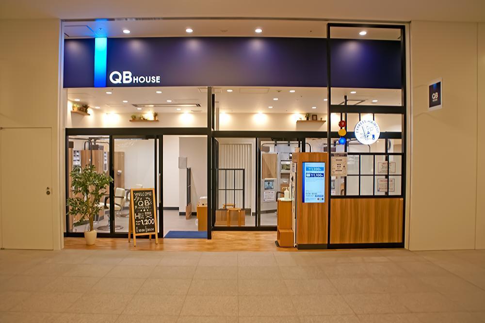 QBハウス 青山オーバル店 新卒学生募集!