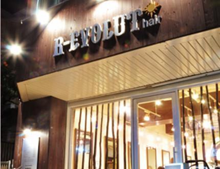 株式会社REVO(BLITZ R-EVOLUT)