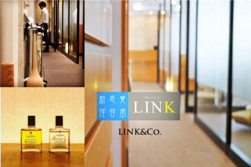 新感覚理容室LINK(リンク)2022年度新卒採用募集中!