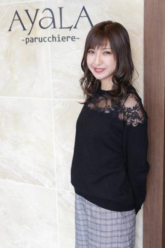 内山 あすか【千葉美容専門学校卒】
