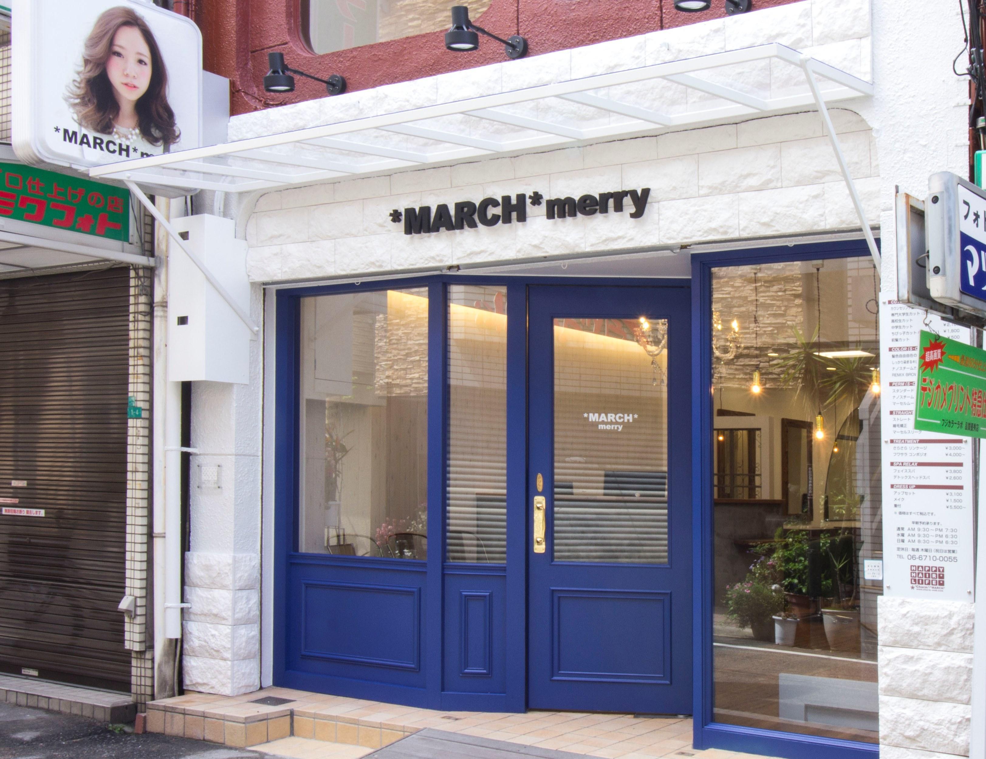 本社事務所のある1F店舗 merry寺田町北口店です。