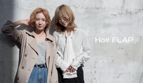 Hair FLAP✳︎アシスタント募集
