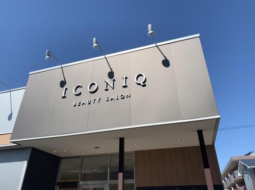 ICONIQ・W アシスタント募集