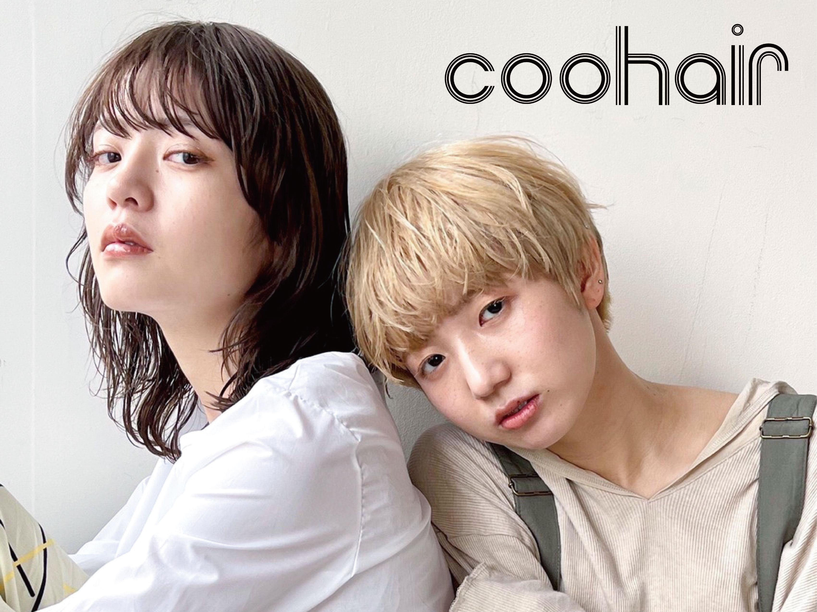 coohair 一社☆スタイリスト