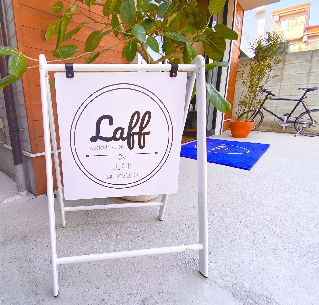 Laff by LUCK☆新卒アイリスト募集!