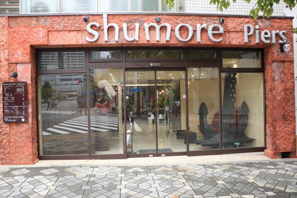 株式会社 シュモレ