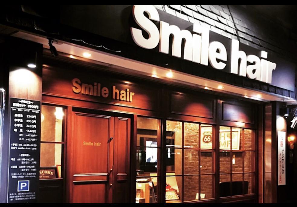Smile hair
