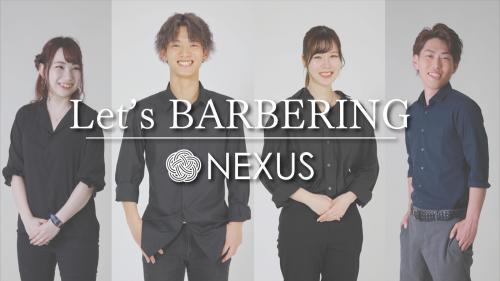 NEXUS(ネクサス)理容師募集!!バーバーショップ有