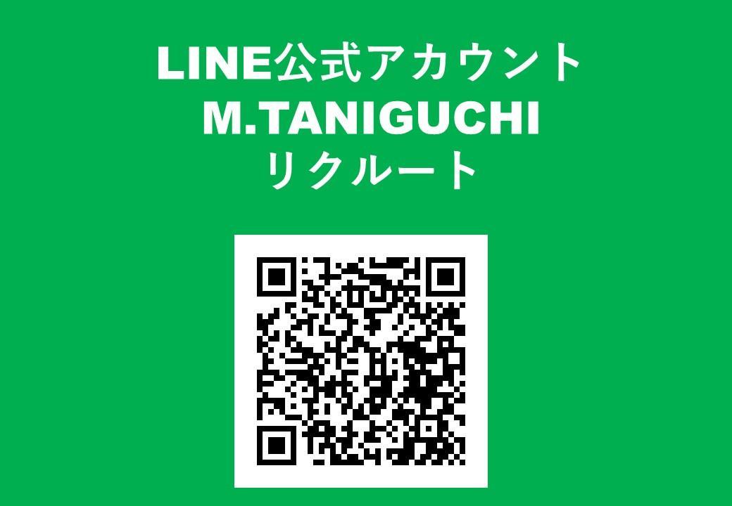リクルート公式LINEのQRコード