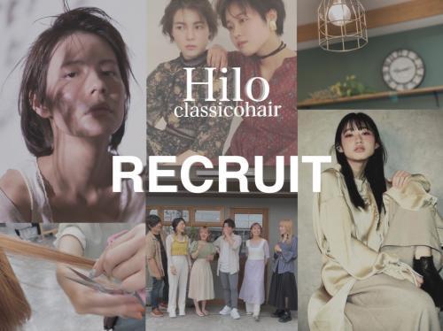 HILO CLASSICO hair 交野店☆スタッフ募集!