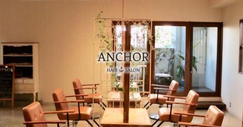 ANCHOR☆アシスタント募集!!