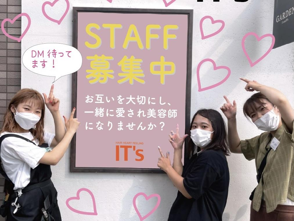 GARDEN from IT's☆アシスタント募集!