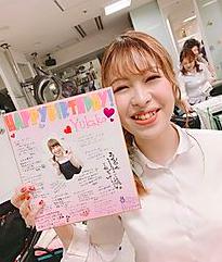 2018年4月入社 仙台出身 中里由佳子