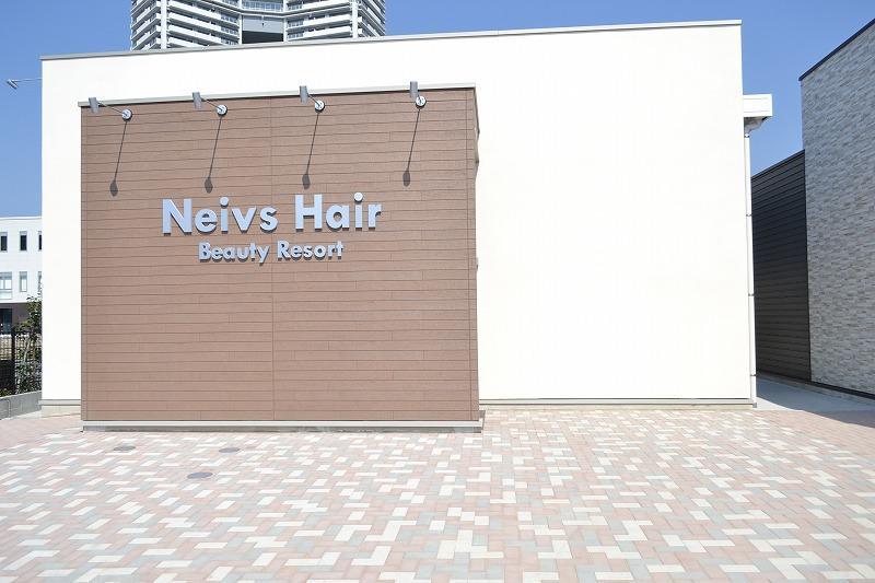 Neivs Hair 香椎照葉店の外観です♪