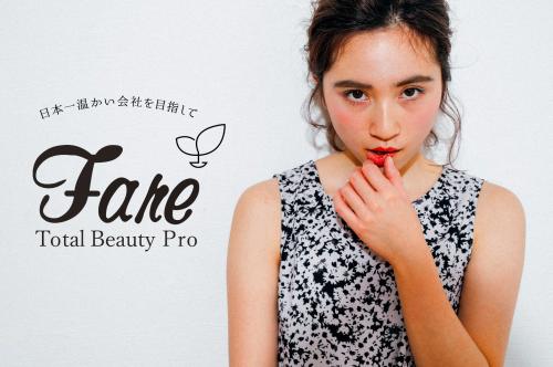 Fare marine&Beauty店