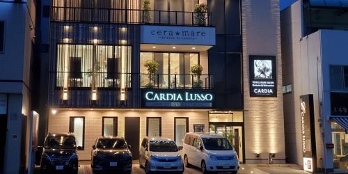 株式会社カルディア