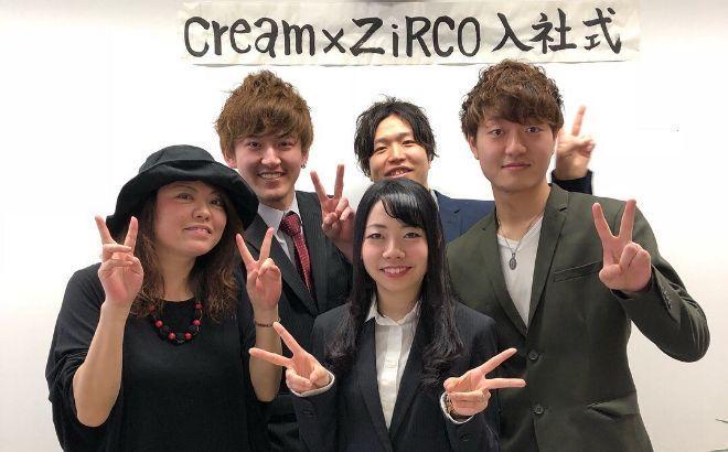 cream duo★アシスタント