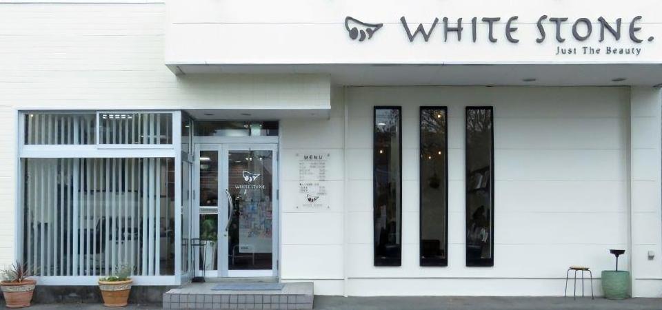 white stone.☆アシスタント募集!!